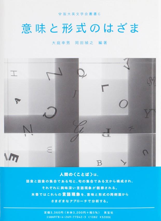 book0031