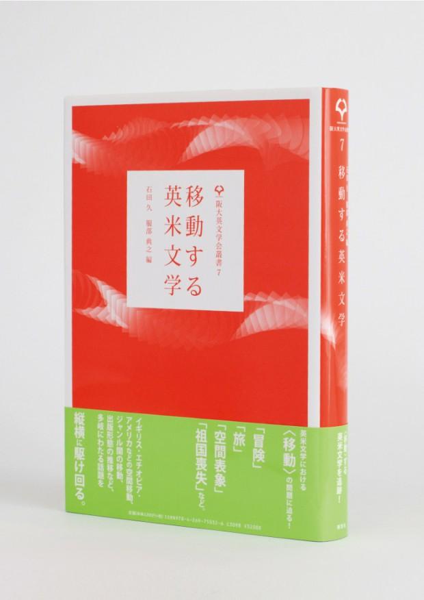 book0061