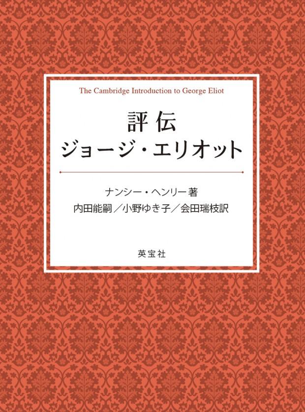 book0086